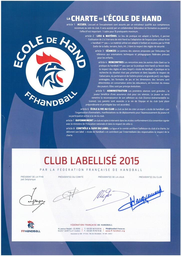Label Ecole de Hand 2015-2016