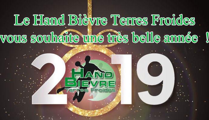 Le HBTF vous souhaite une très belle année 2019 - Hand Bievre Terres Froides - Club de Handball en Isère